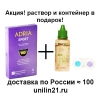 Adria Sport (6 шт.)