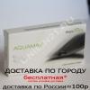 Aquamax (6 шт.)