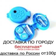 Дорожный набор детский для контактных линз