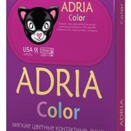 Адриа Color (2 шт.)