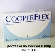 Cooper Flex (6 шт.)