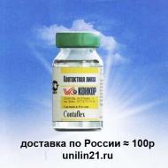 Конкор Contaflex ЛК67У (1 шт.)