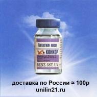 Конкор 38TУ UV (1 шт.)