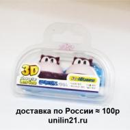 Контейнер для контактных линз 3D
