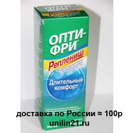 Opti Free Реплениш (300 мл)