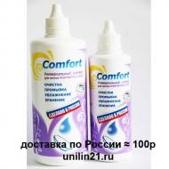 Optimed Comfort 250 + 125 мл