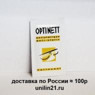 Optinett Салфетки для очистки очков