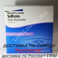 Soflens daily disposable SDD (90 шт.)