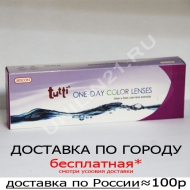 Tutti One Day Color (15 шт.)