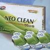 Neo Clean 55 uv (6 шт)