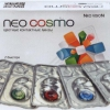 Neo Cosmo (2 шт)