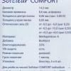 Sofclear Comfort