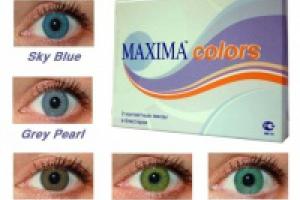 Maxima Colors (2 шт.)