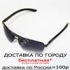 Очки полароиды