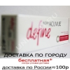 1 Day Acuvue Define Natural Shimmer (30 шт.)