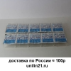 1 Day Acuvue moist (30 шт.)