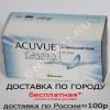 Acuvue Oasys (24 шт.)