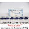 Acuvue Oasys with Transitions (6 шт.)