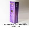 Adria One (30 шт.)