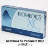 Biomedics XC (6 шт.)
