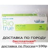 Biotrue One Day (30 шт.)