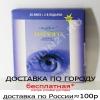 OK Vision Daysoft (32 шт.)