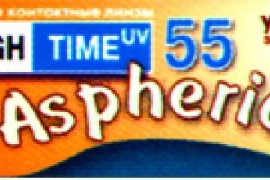 High time 55 UV Aspheric (6 шт.)