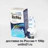 ReNu Multi+ Rewetting Drops 8 мл
