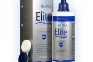 Maxima Elite (100 мл)