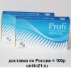 Офтальмикс Profi (1 шт.)