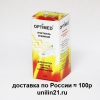 Optimed Plus энзимный 3 ml