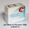 Pure Vision 2 HD (6 шт.)