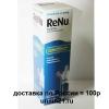 ReNu Multi+ 240 мл