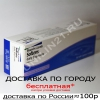 Soflens daily disposable SDD (30 шт.)