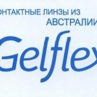 Gelflex