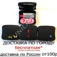 Знаки Дорожный набор для контактных линз
