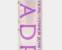 Гель-спрей для рук Adria 20 мл (очищающий антисептический)