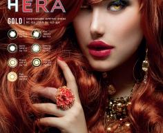 Hera Gold (2 шт.)