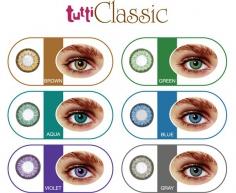 Tutti color classic (2 шт.)