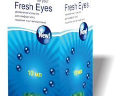 Офтальмикс Био Fresh Eyes 10 мл