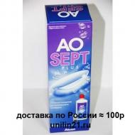AO Sept Plus (360 мл)