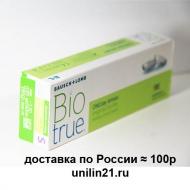 Biotrue One Day (30 шт.)