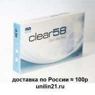 Clear 58 UV (6 шт.)