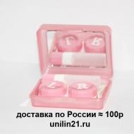 Дорожный набор для контактных линз Kaida