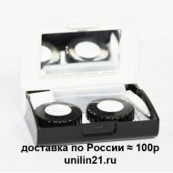Набор по уходу за контактными линзами (ассортимент)