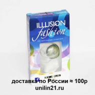 Illusion Fashion (2 шт.)