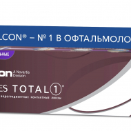 DAILIES TOTAL 1 Multifocal (30 ЛИНЗ)