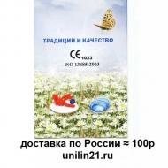 Конкор ЛК38Т Цветные (1 шт.)