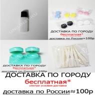 Контейнер для контактных линз оптом