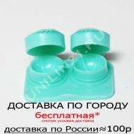 Контейнер для жестких контактных линз